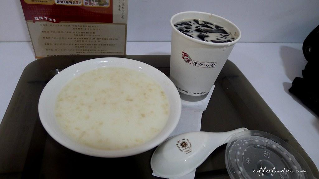 Yus Almond Tofu