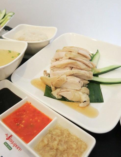 Hainanese Chicken Rice at Singapore Food Street