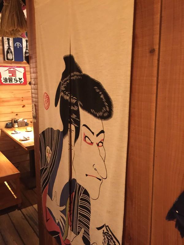 台北吳留手串燒燒烤 (28)