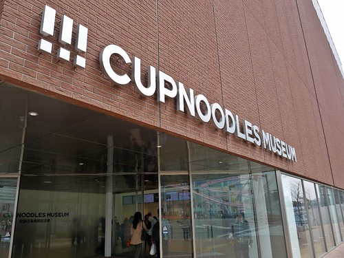 cupnoodle museum