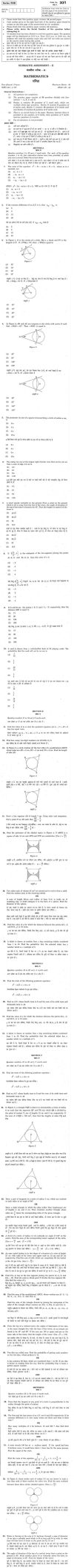 CBSE Class X Previous Year Question Papers 2011 Mathematics