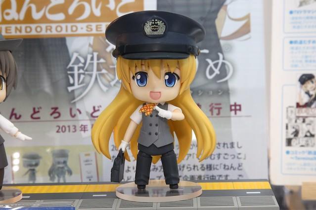 Nendoroid Kuji Alice (Tetsudou Musume)