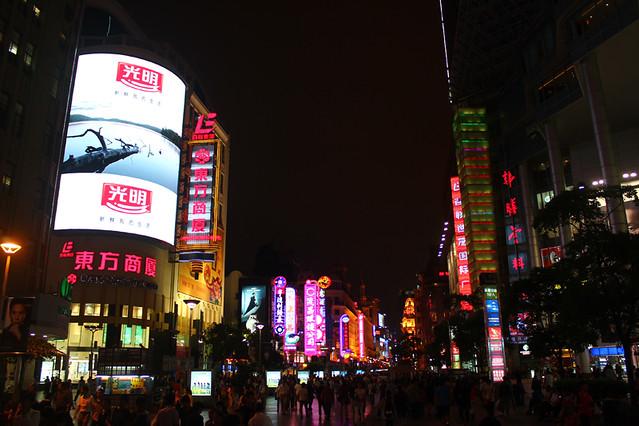Nanjing street - Shanghai