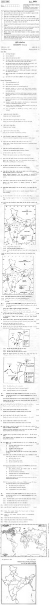 CBSE Class XII Previous Year Question Paper 2012 Geography