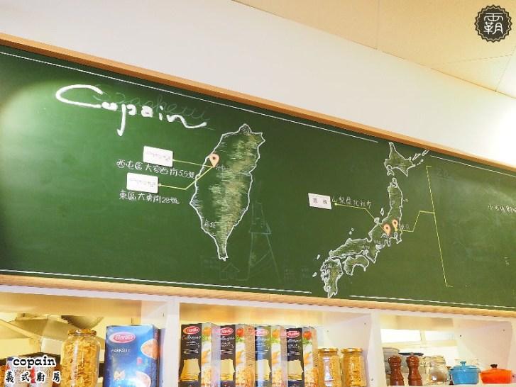29878044570 66bfa1b00b b - Copain義式廚房二号店,來自日本東京的義大利麵~