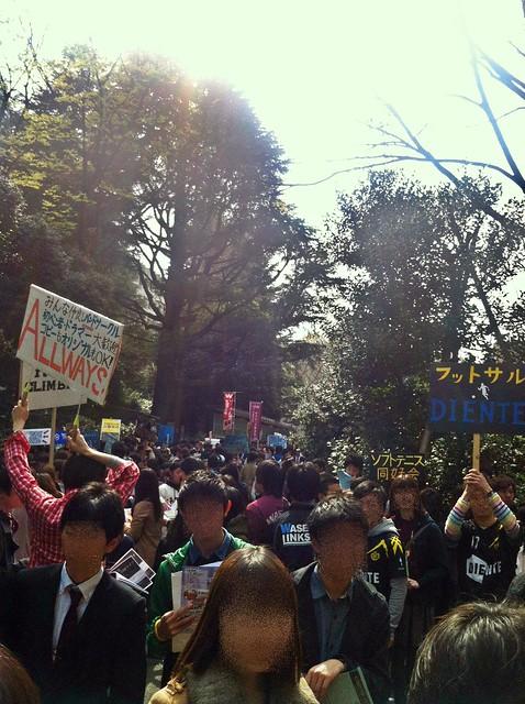Waseda Day 1