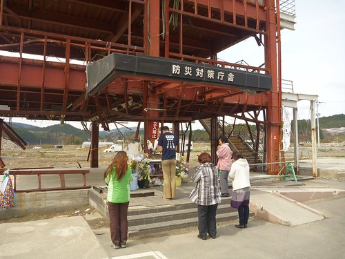 南三陸町志津川 防災対策庁舎(東北トリップ)