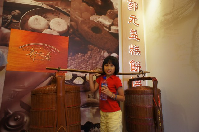 桃園郭元益糕餅博物館 (3)