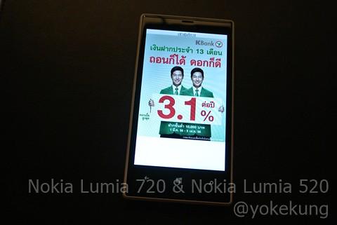nokia-lumia-720-520-DSC_4857