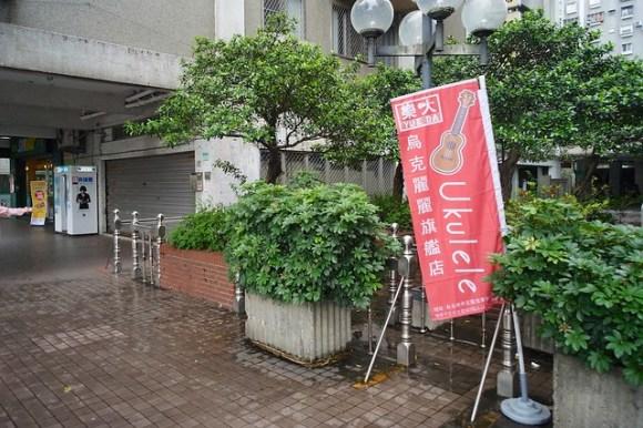 130428_trip-taiwan25
