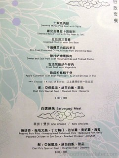Cloudland Chinese Cuisine lunch set