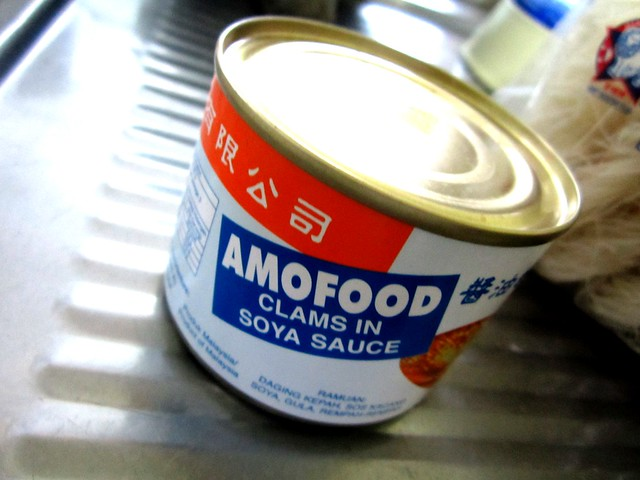 AMOY clams in soy sauce