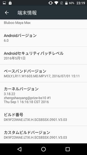 Screenshot_20160920-231949