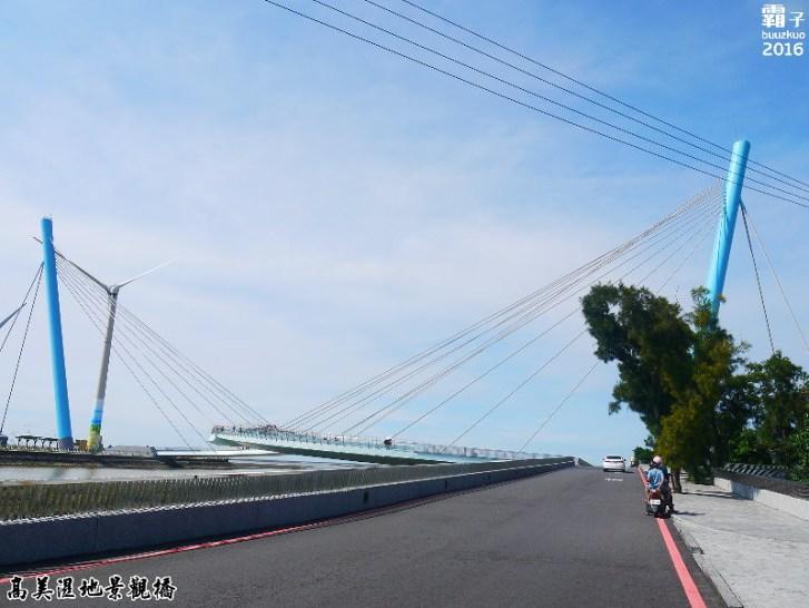 29786325811 e82b656c84 b - 高美濕地景觀橋啟用!高美濕地旁的新地標!