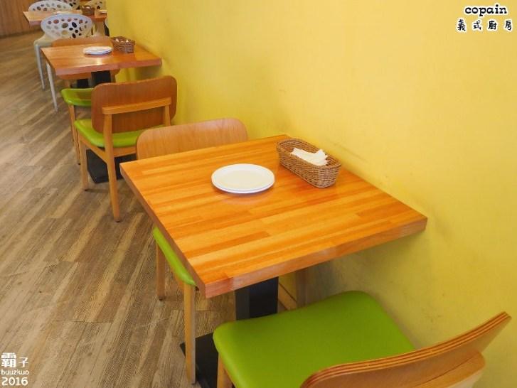 30139050206 b916b1728a b - Copain義式廚房二号店,來自日本東京的義大利麵~