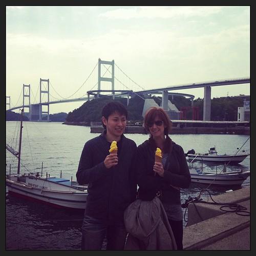 Oshima Soft Cream
