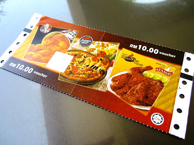 Astro food voucher 1