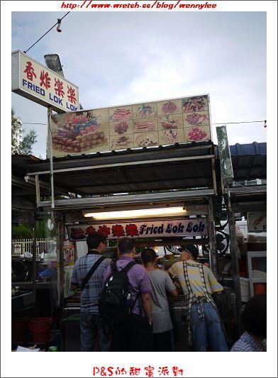 2012泰馬之旅【檳城‧新關仔角夜市】檳城89 @ P&S的甜蜜派對 :: 痞客邦