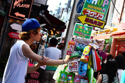 Harajuku Street advertiser
