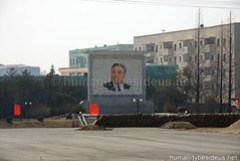 Portrait of the President in Sinuju