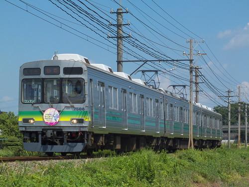 7506F(わくわくスタンプラリーHM) @大麻生〜明戸