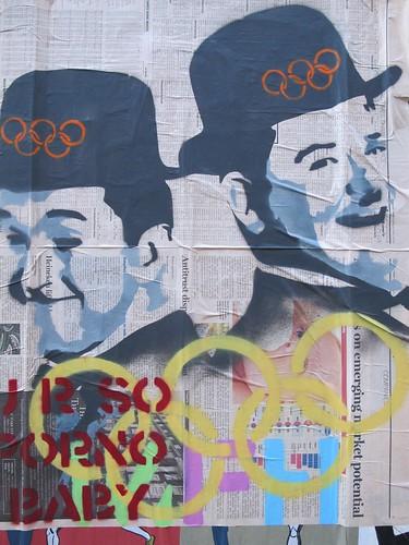 U R SO PORNO OLYMPICS BABY!, London by mrdotfahrenheit