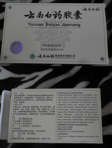 yunnan baiyao magic pills!