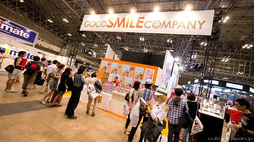 GSC booth at Chara Hobby 2012