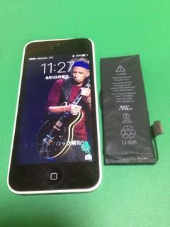 150_iPhone5Cのバッテリー交換