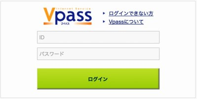 vpass-1