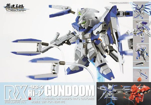 MC SD Hi Nu Gundoom - model comprehend (5)