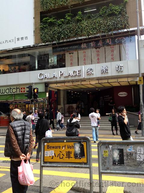 18 grams (Mongkok, HK)