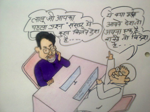 3_Cartoon0010_001.jpg by kapoorvinay45