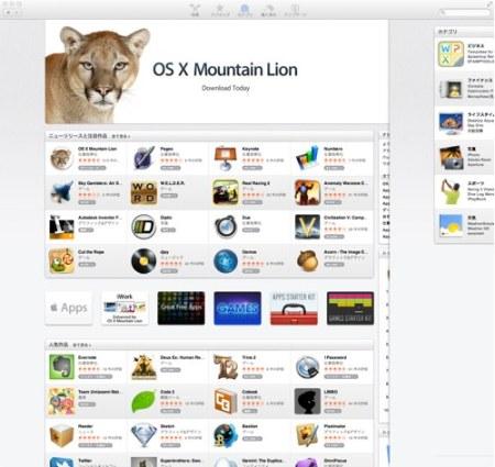 スクリーンショット 2012-07-30 21.06.59-1.jpg