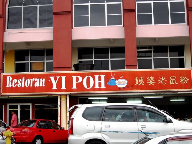 Yi Poh Seremban