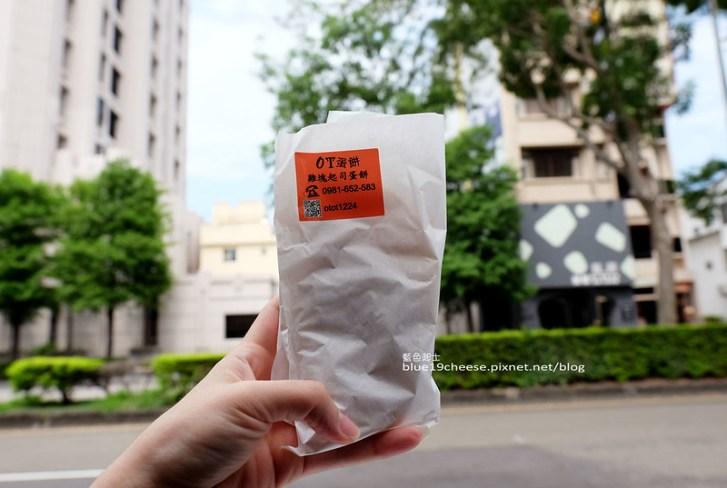 27789534363 cf17d4b228 c - OT蛋餅-早餐袋簡單可愛附小方巾.店家態度親切活潑.一中商圈美食.臺中科技大學對面早餐街.3C配件一中店的騎樓