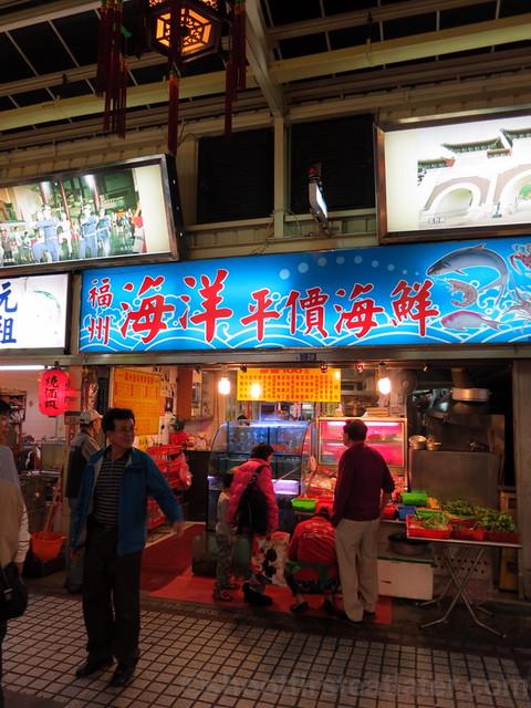 福州海洋平價海鮮餐廳  seafood dinner