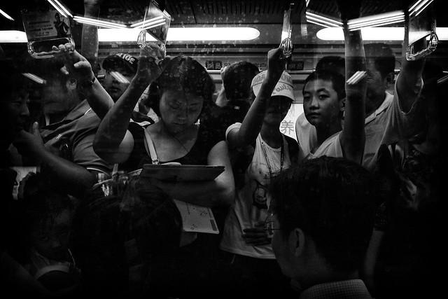 In Transit (Beijing)