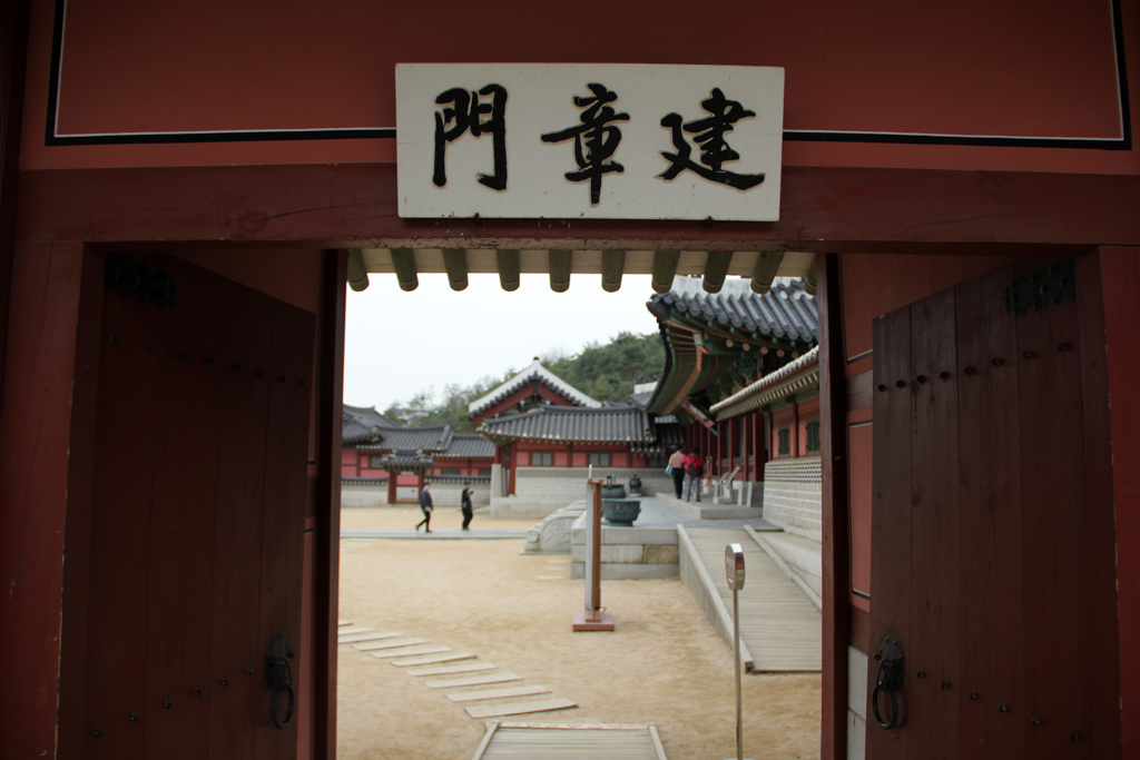 Inside the palace of the Hwaseong Fortress