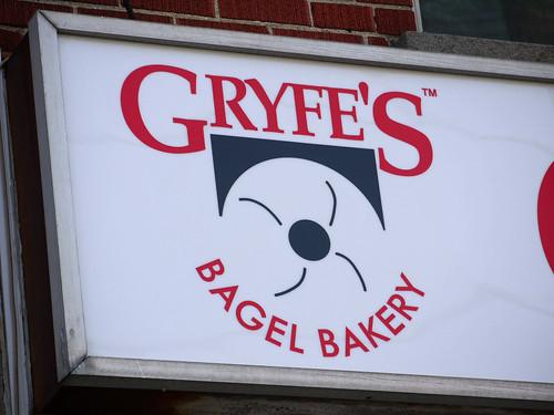 Gryfe's Bagel Bakery