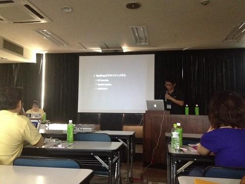 みやさん@WordBeach Nagoya 2012