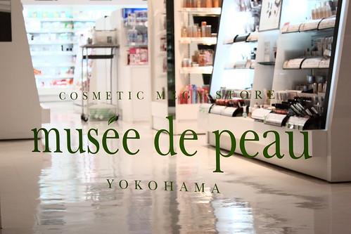 """""""Musée de peau"""""""
