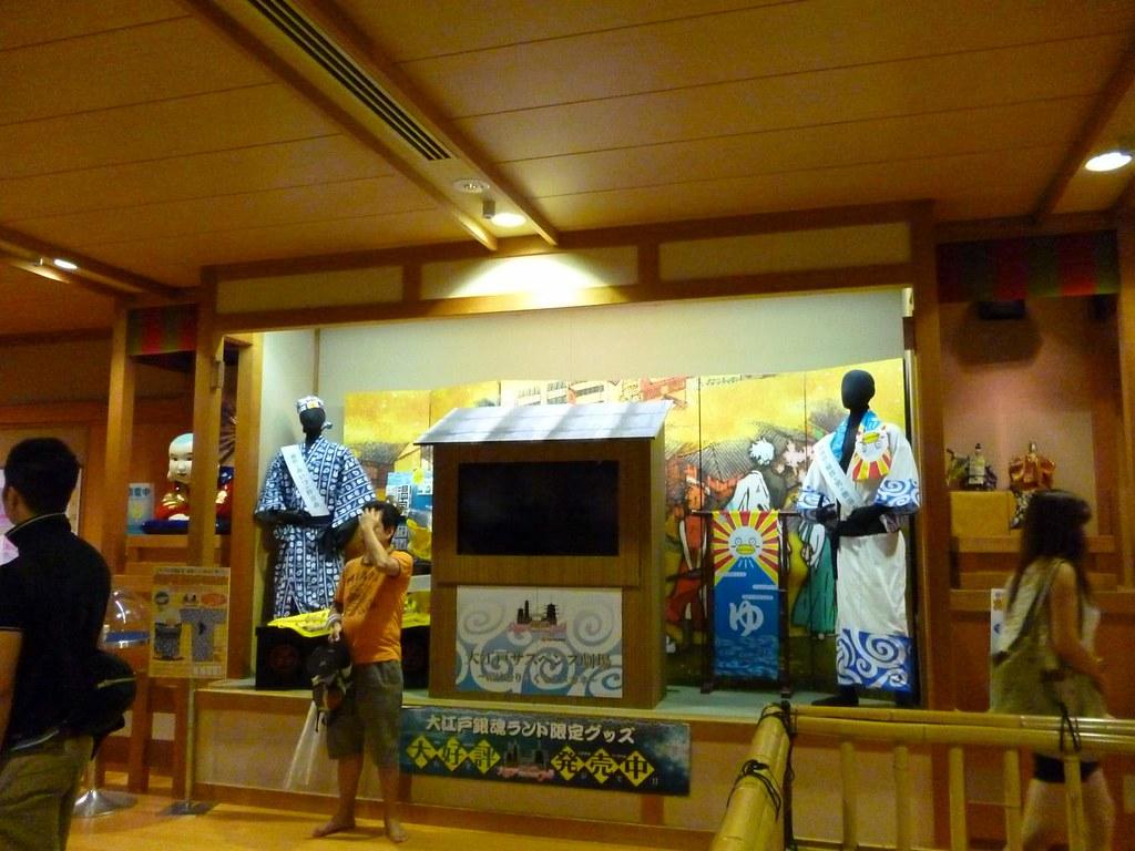 Gintama goodies on display