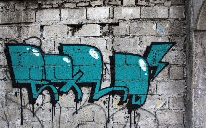 graffiti along Quezon Avenue 5