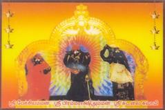 Pechiamman, Brahmma Rakshashi, Sudalai Swamy