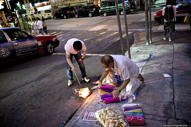 Burning Offerings for Ghost Festival