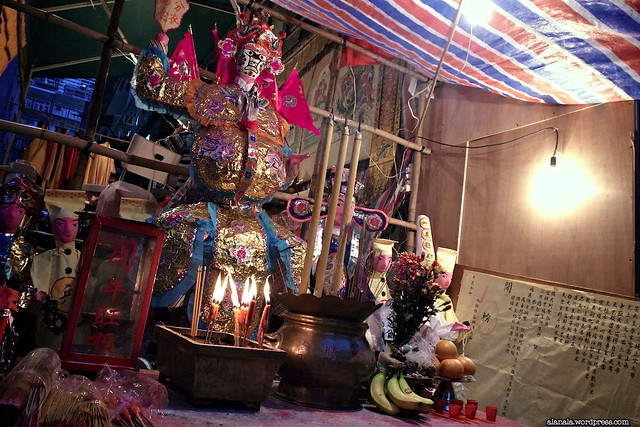 Ghost Festival Ritual Stage