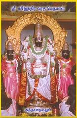 Athalanallur Gajendhra Varadha Perumal