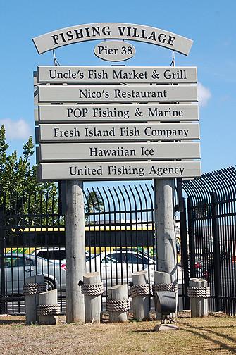 Pier 38 sign