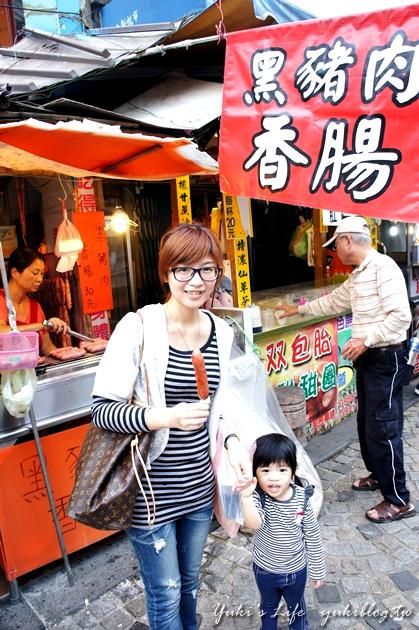 [台北 遊]*鶯歌老街‧吃吃喝喝半日遊   哇!多了好多美食喔~陶瓷老街   Yukis Life by yukiblog.tw
